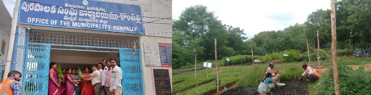 Harita Haram Nursery in Kompally